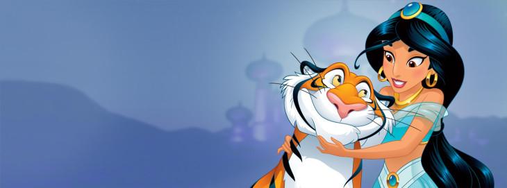 Jasmine tigre