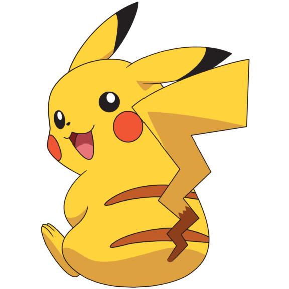 Coloriage pikachu gratuit imprimer - Dessin pikachu mignon ...