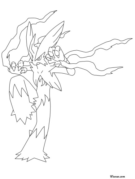 Pokemon Mewtwo Kleurplaat Coloriage M 233 Ga Bras 233 Gali Pokemon 224 Imprimer