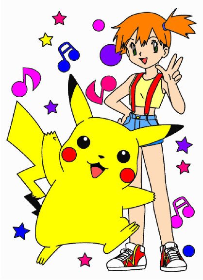 Ondine Pikachu