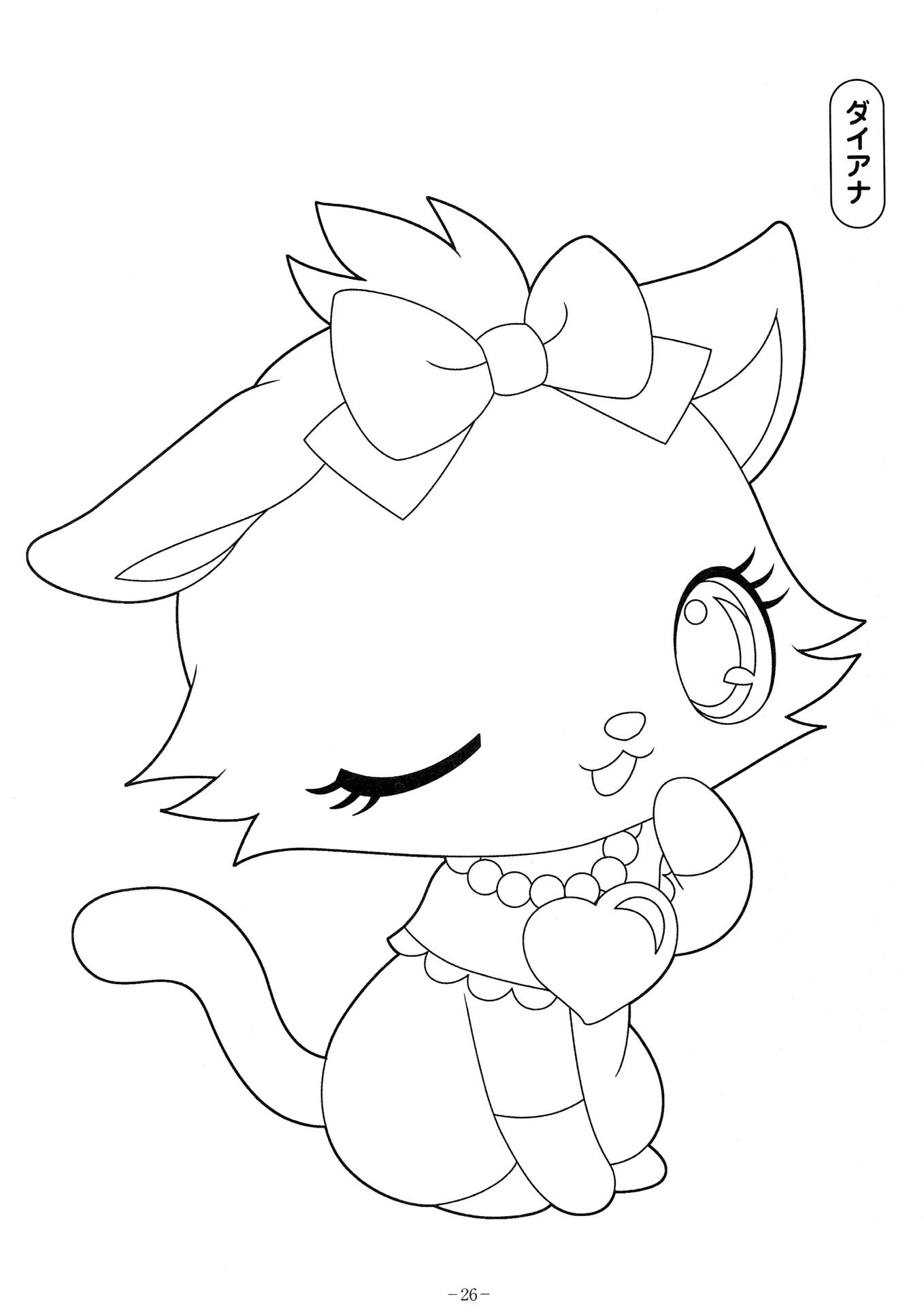Dessin Jewelpet