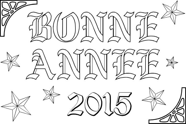 Coloriage bonne année 2015