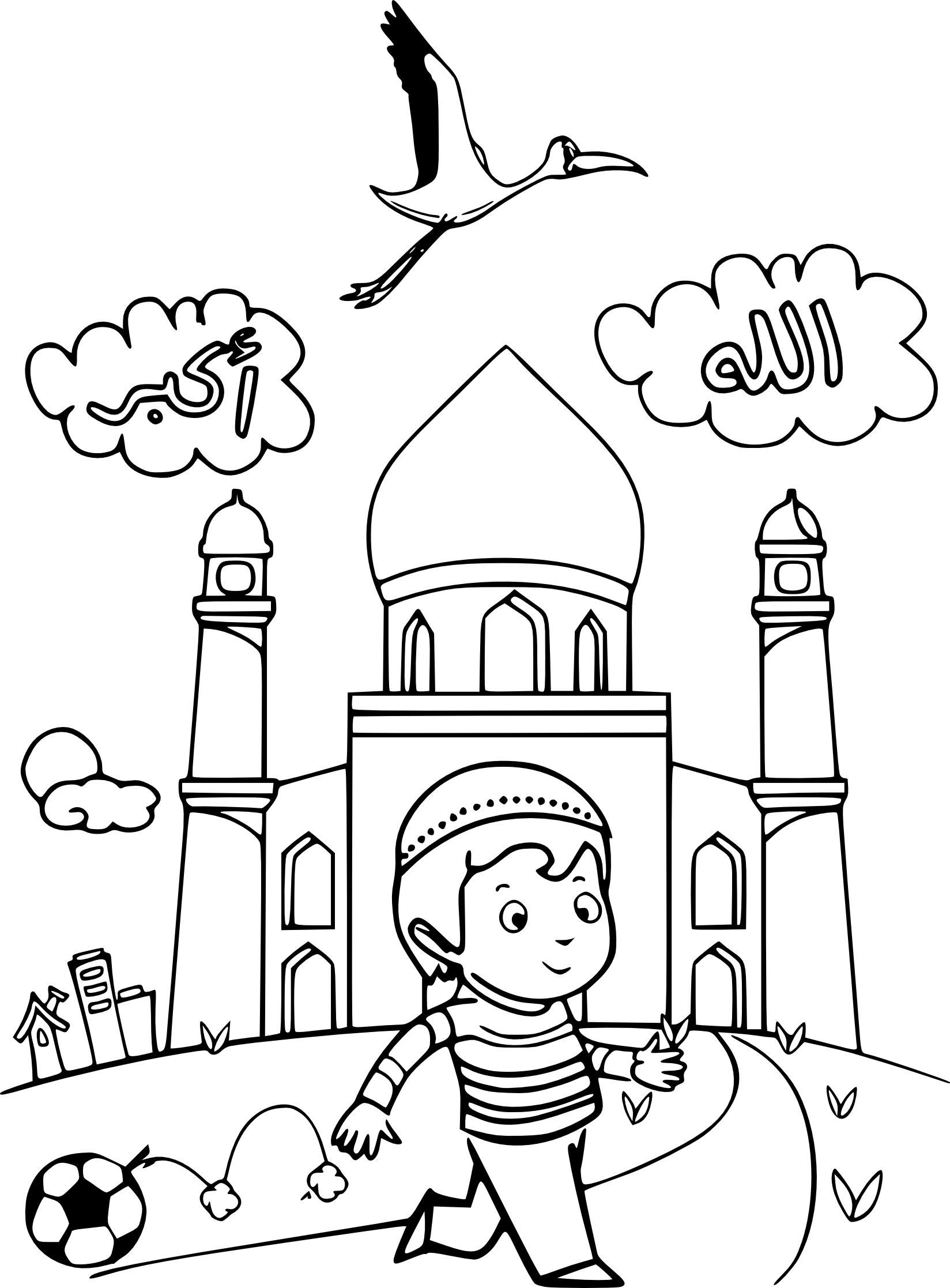 Coloriage Mosquee A Imprimer