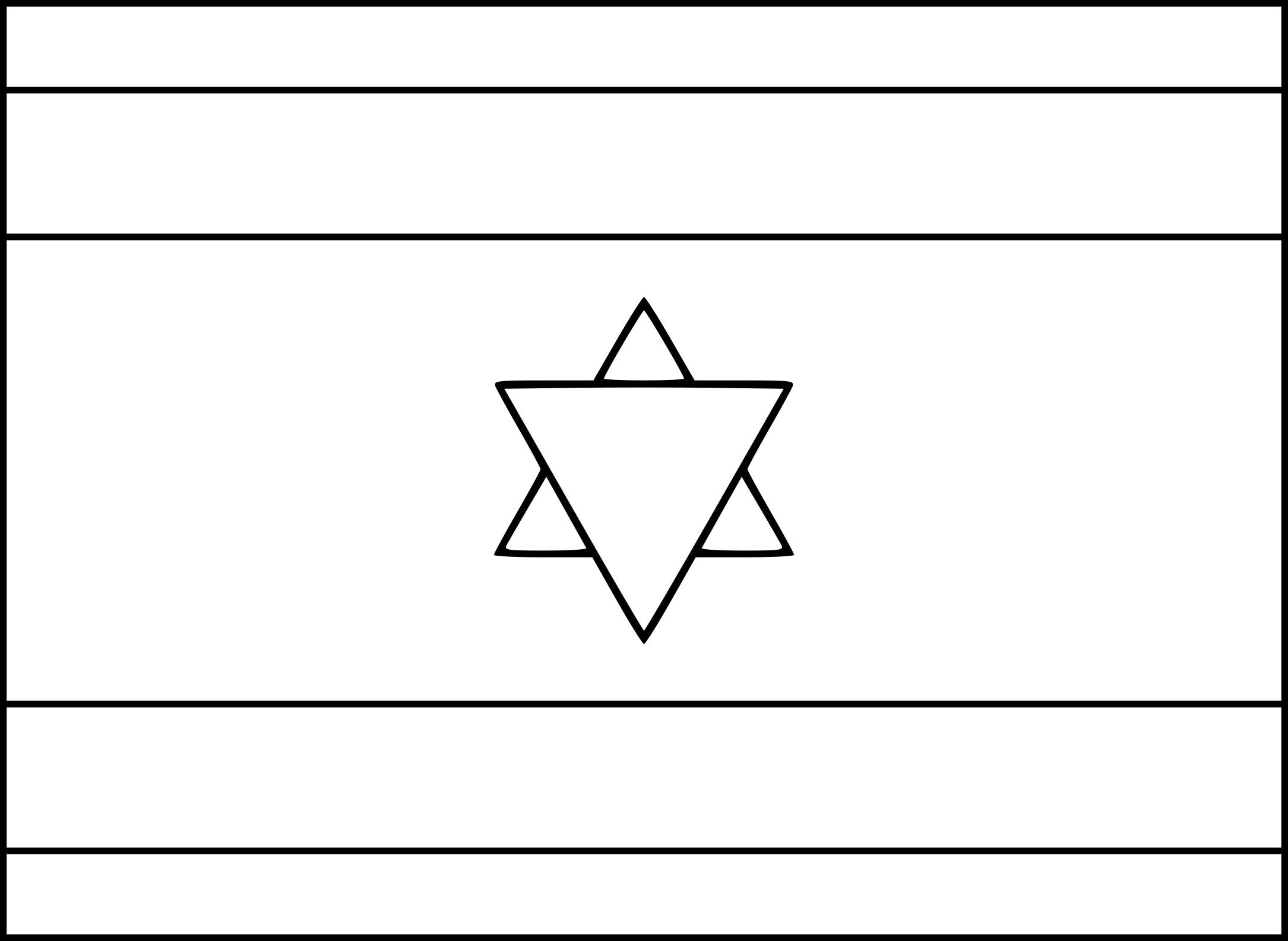 Coloriage drapeau Israel