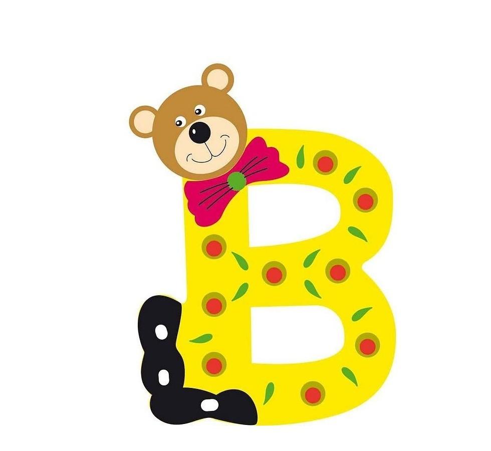 Coloriage lettre B à imprimer