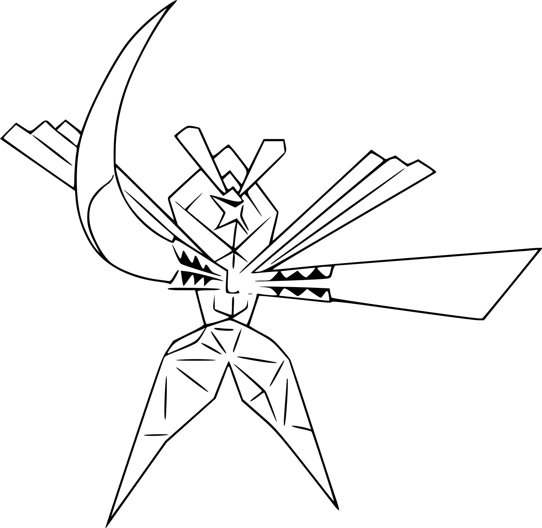 Coloriage katagami pokemon imprimer - Dessin de pokemon a imprimer ...